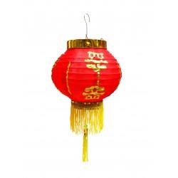 20cm Fabric Lantern