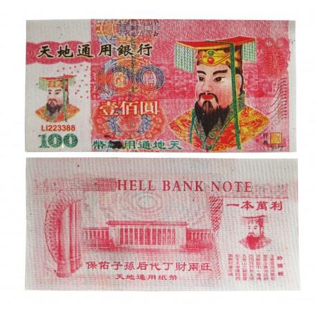 Joss Paper Money (Green)