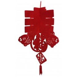 26cm Red Felt Lantern