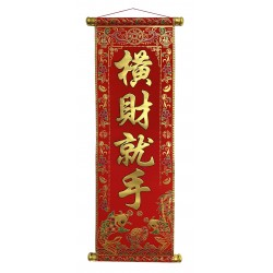 Red Wall Scroll