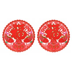 New Year Decoration (pack of 2)