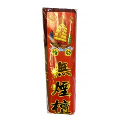 Incense (Chinese Temple incense)