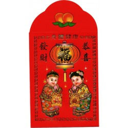 Money Wallets (Chinese New Year)
